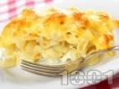 Рецепта Макарони на фурна с яйца, захар, прясно мляко и сирене